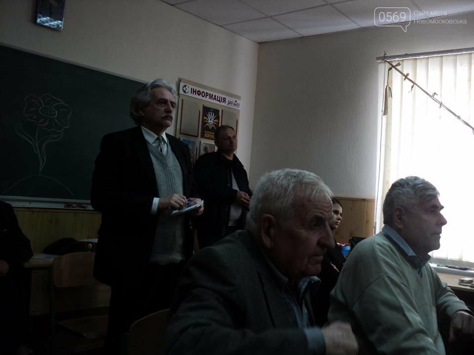 В Новомосковську обговорили перейменування Дніпропетровщини, фото-1