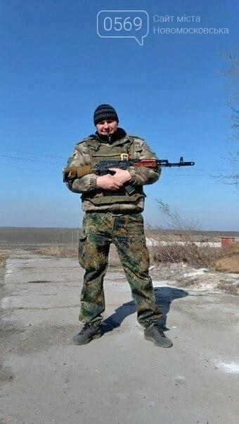 В АТО загинув боєць 93-ї бригади, фото-1