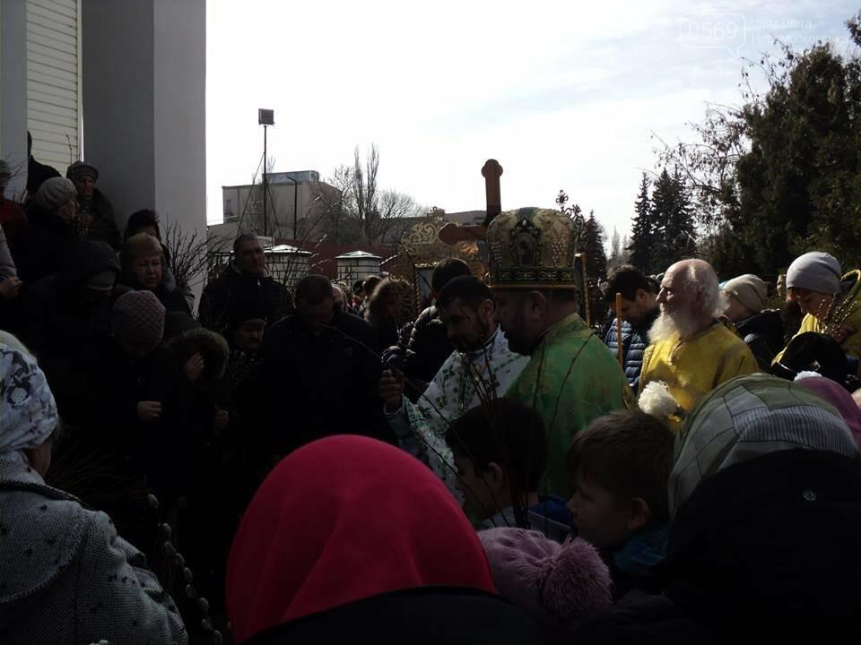 Як у Новомосковську вербу святили, фото-3