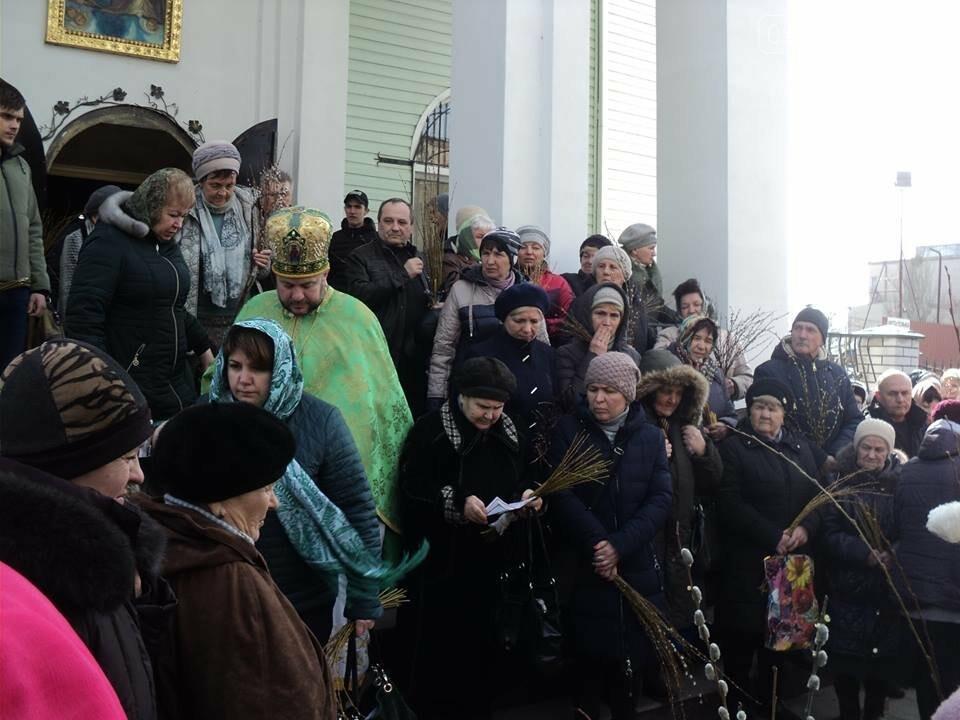 Як у Новомосковську вербу святили, фото-4