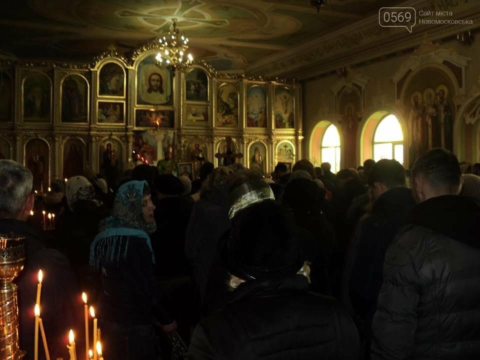 Як у Новомосковську вербу святили, фото-6