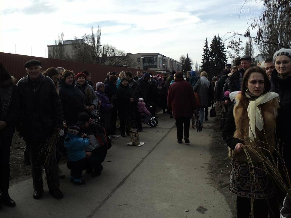 Як у Новомосковську вербу святили, фото-7