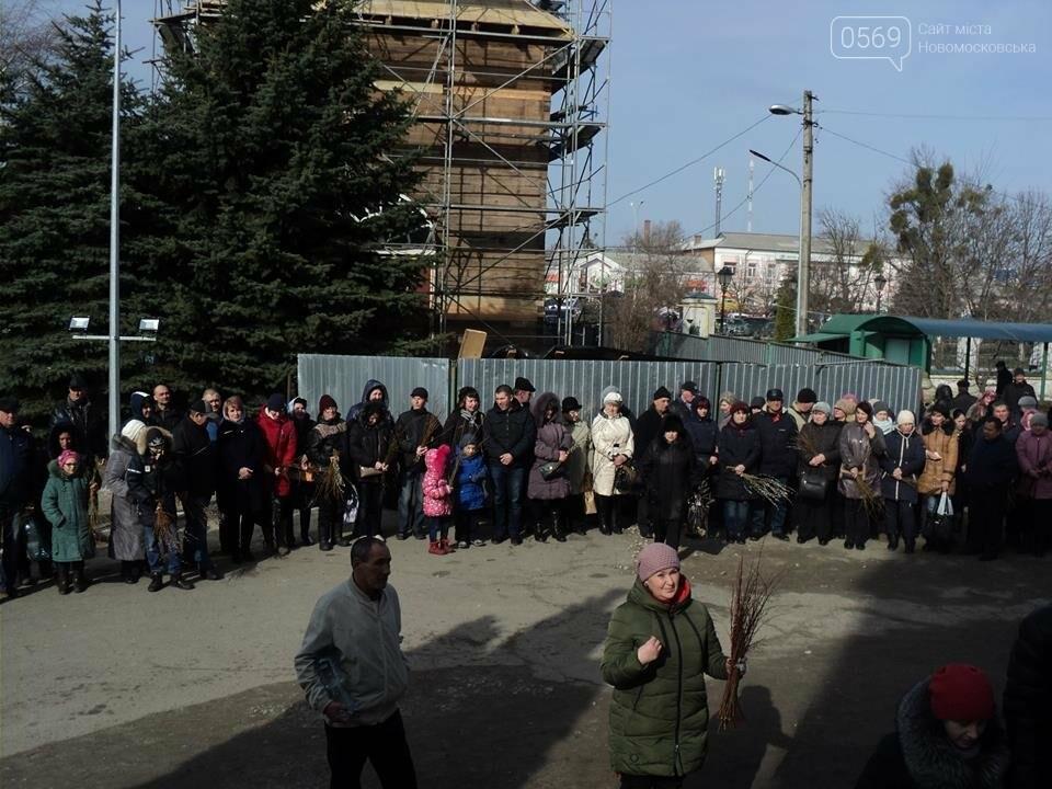 Як у Новомосковську вербу святили, фото-8