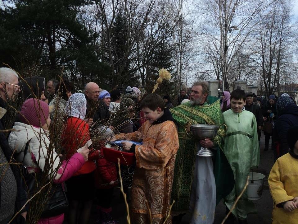 Як у Новомосковську вербу святили, фото-9