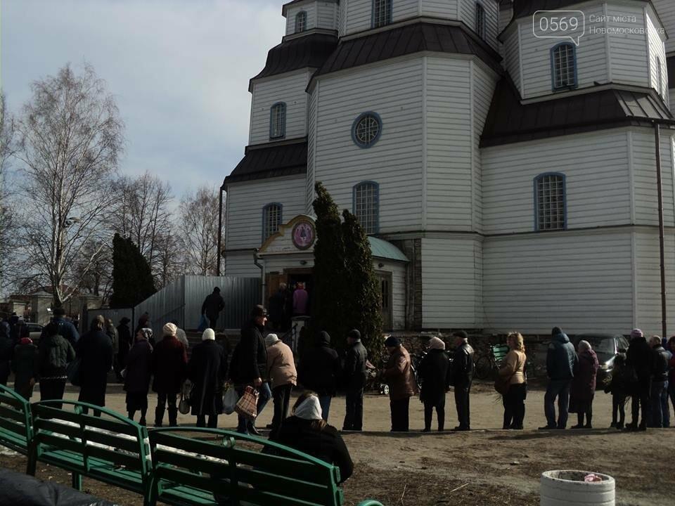 Як у Новомосковську вербу святили, фото-10