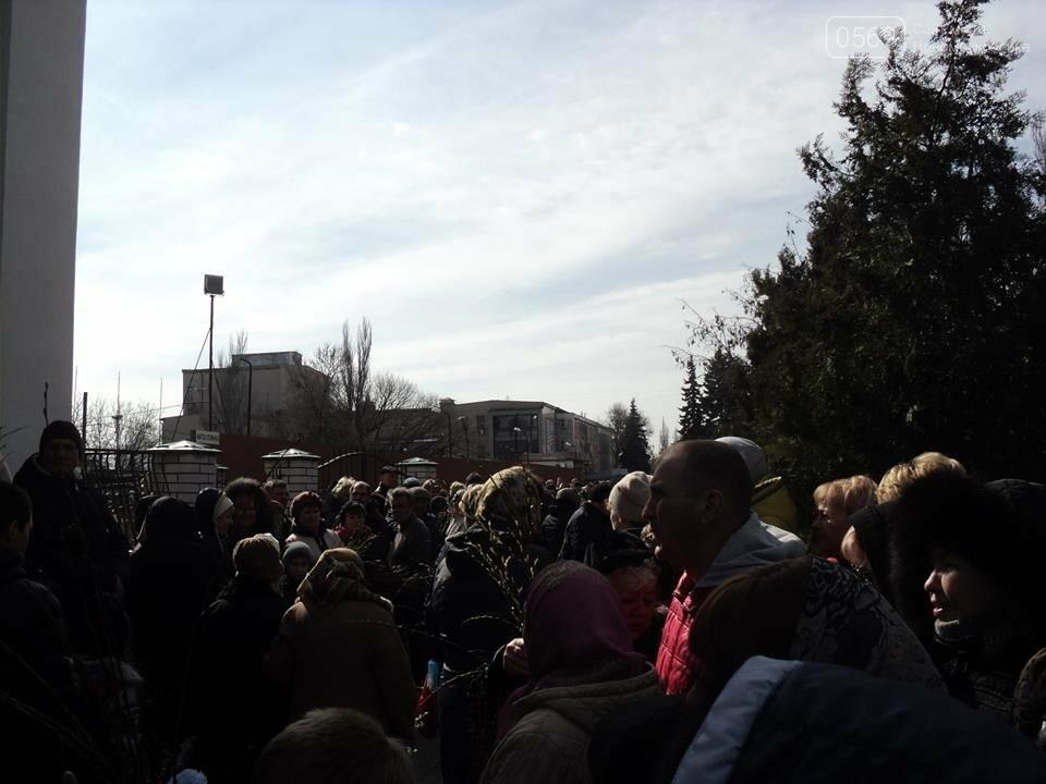 Як у Новомосковську вербу святили, фото-11