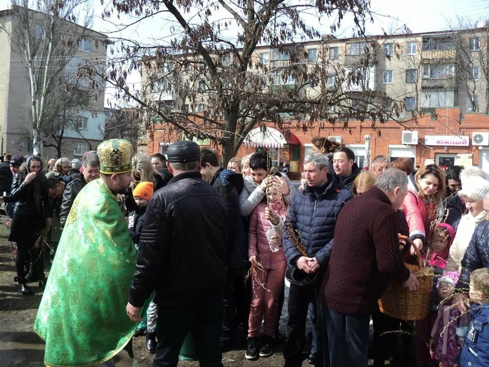 Як у Новомосковську вербу святили, фото-1