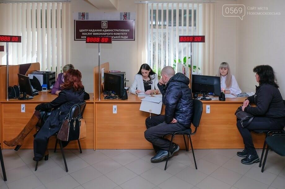 В Новомосковському ЦНАПі привітали відвідувачів з Великоднем, фото-7