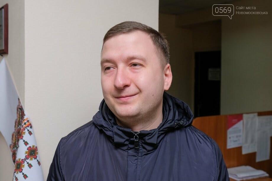 В Новомосковському ЦНАПі привітали відвідувачів з Великоднем, фото-4