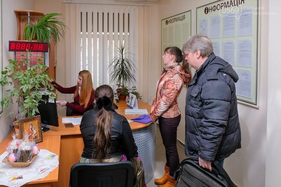 В Новомосковському ЦНАПі привітали відвідувачів з Великоднем, фото-9