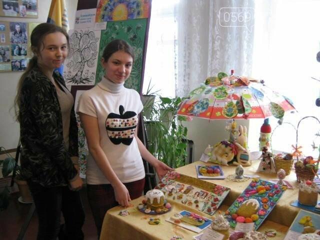 Новомосковців запрошують на «Писанкову веселку», фото-2
