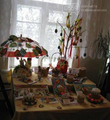 Новомосковців запрошують на «Писанкову веселку», фото-5