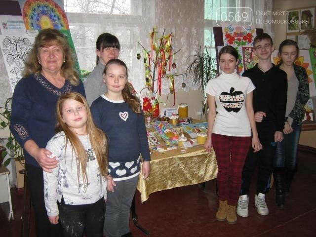 Новомосковців запрошують на «Писанкову веселку», фото-1