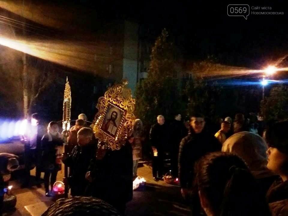 Як Новомосковськ святкував Великдень, фото-3