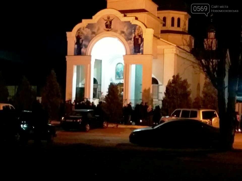 Як Новомосковськ святкував Великдень, фото-10