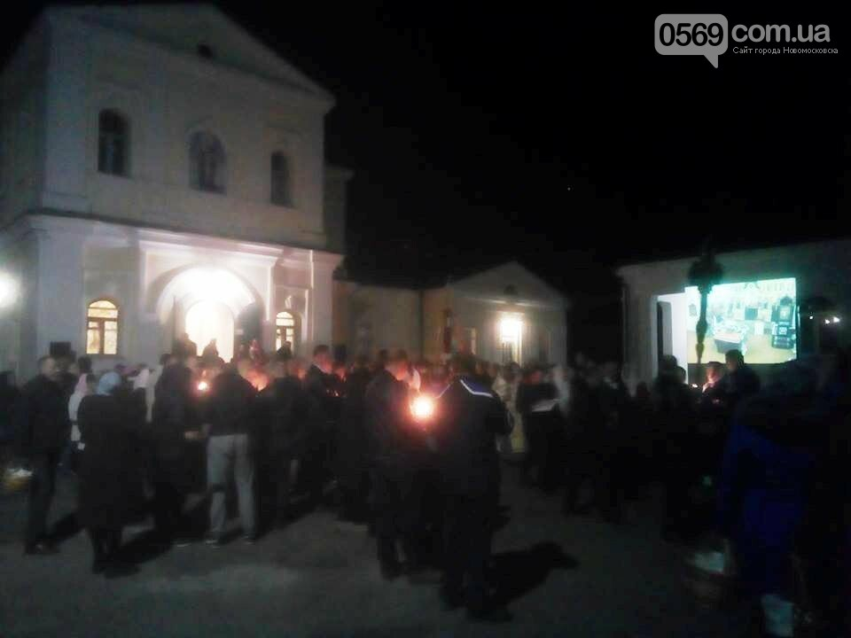 Як Новомосковськ святкував Великдень, фото-12