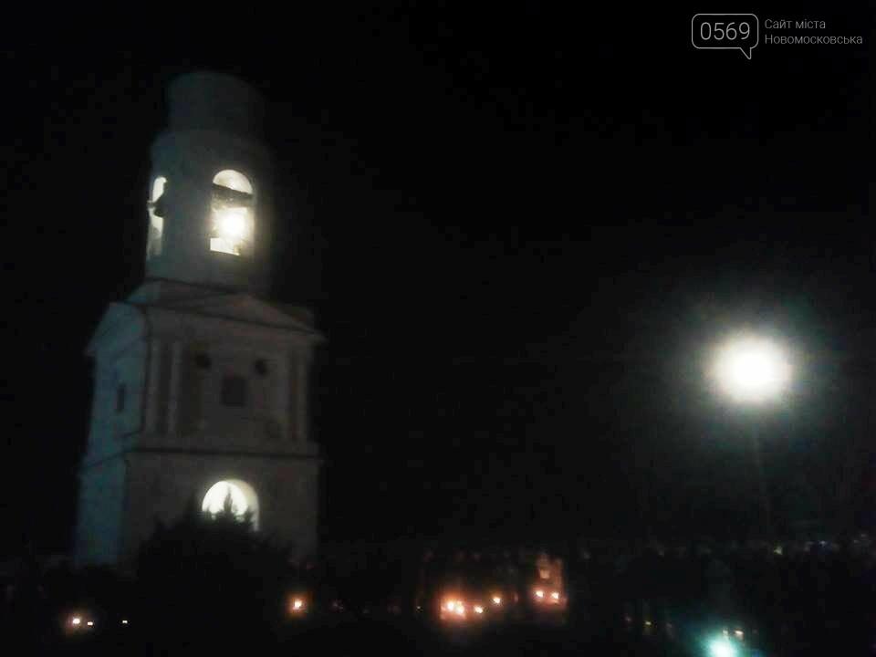 Як Новомосковськ святкував Великдень, фото-8