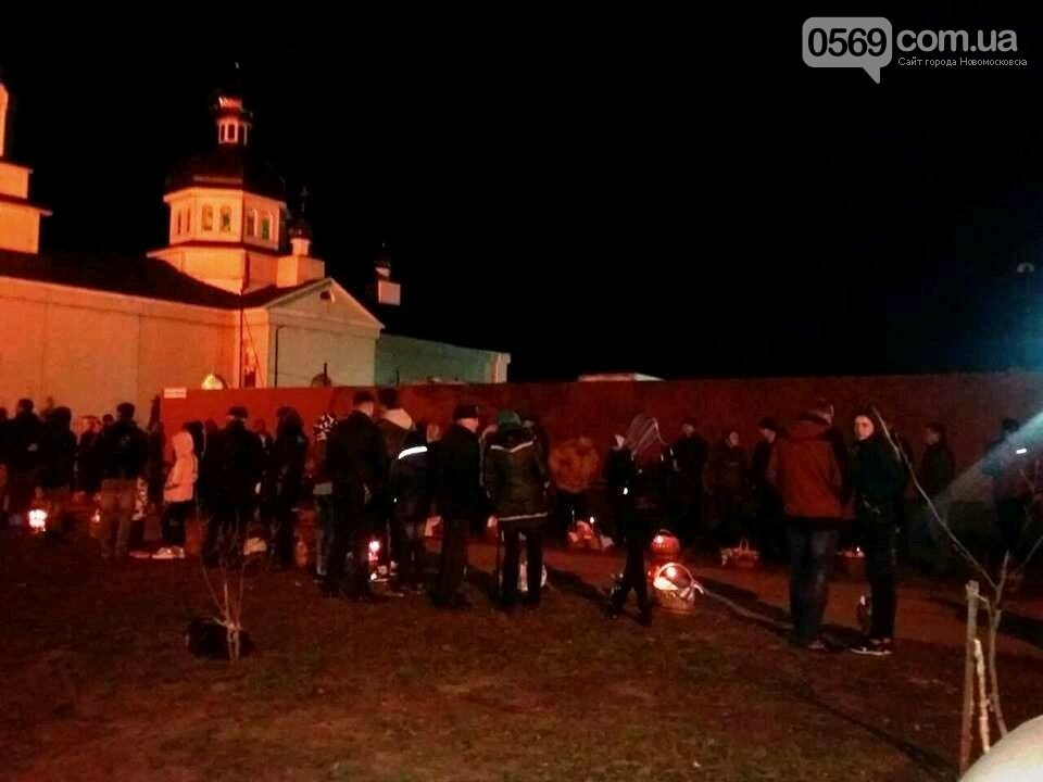 Як Новомосковськ святкував Великдень, фото-13