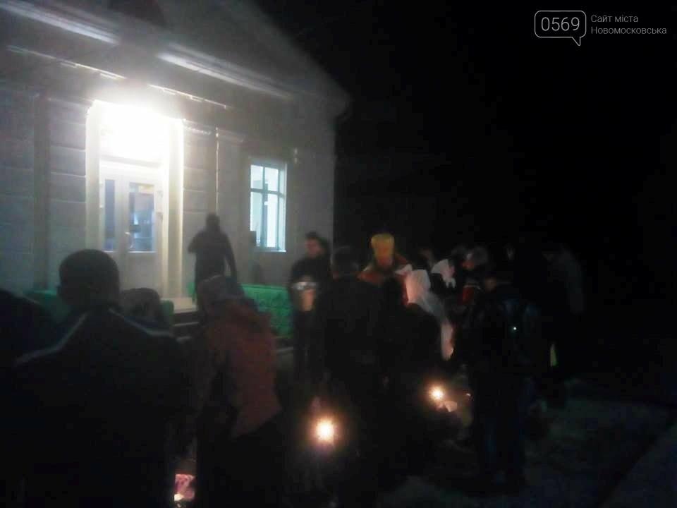 Як Новомосковськ святкував Великдень, фото-9