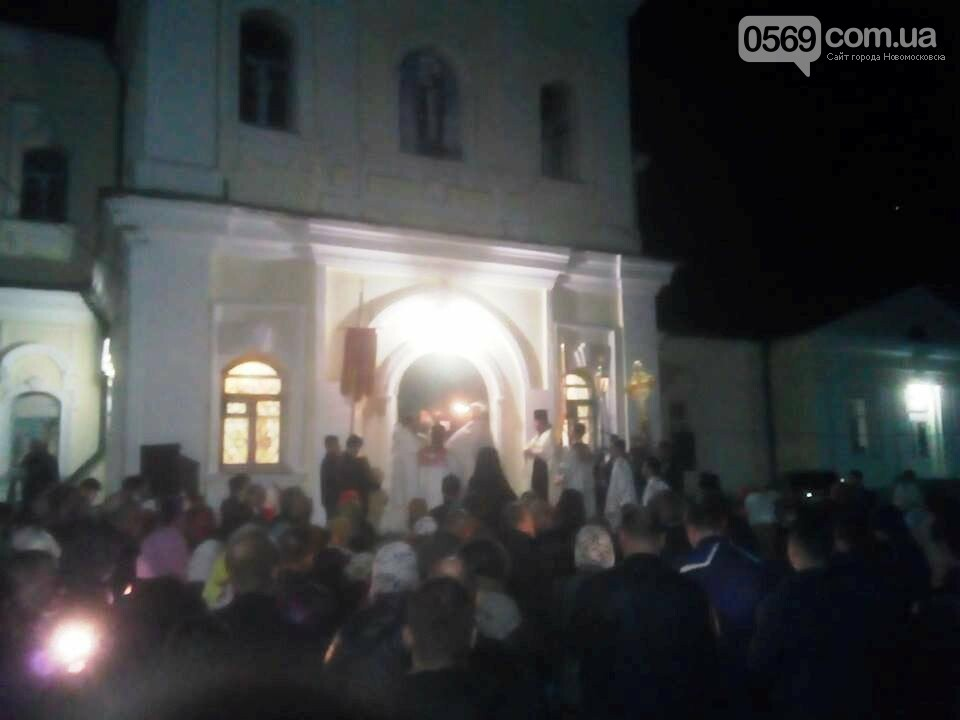 Як Новомосковськ святкував Великдень, фото-1