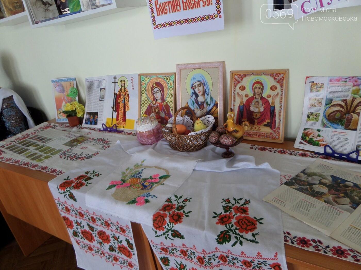 Для новомосковців пролунали великодні співи та розповідь про історію і традиції свята, фото-3