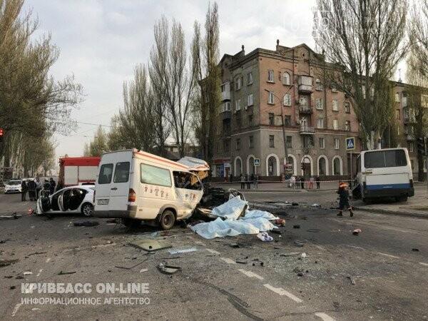 В Кривом Роге произошло жуткое ДТП. Много погибших и раненых, фото-1