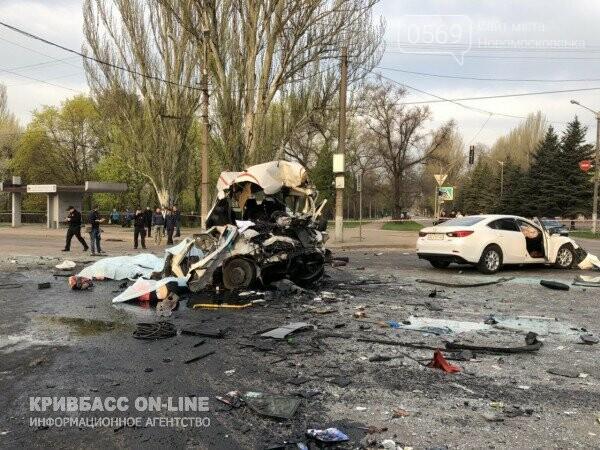 В Кривом Роге произошло жуткое ДТП. Много погибших и раненых, фото-2
