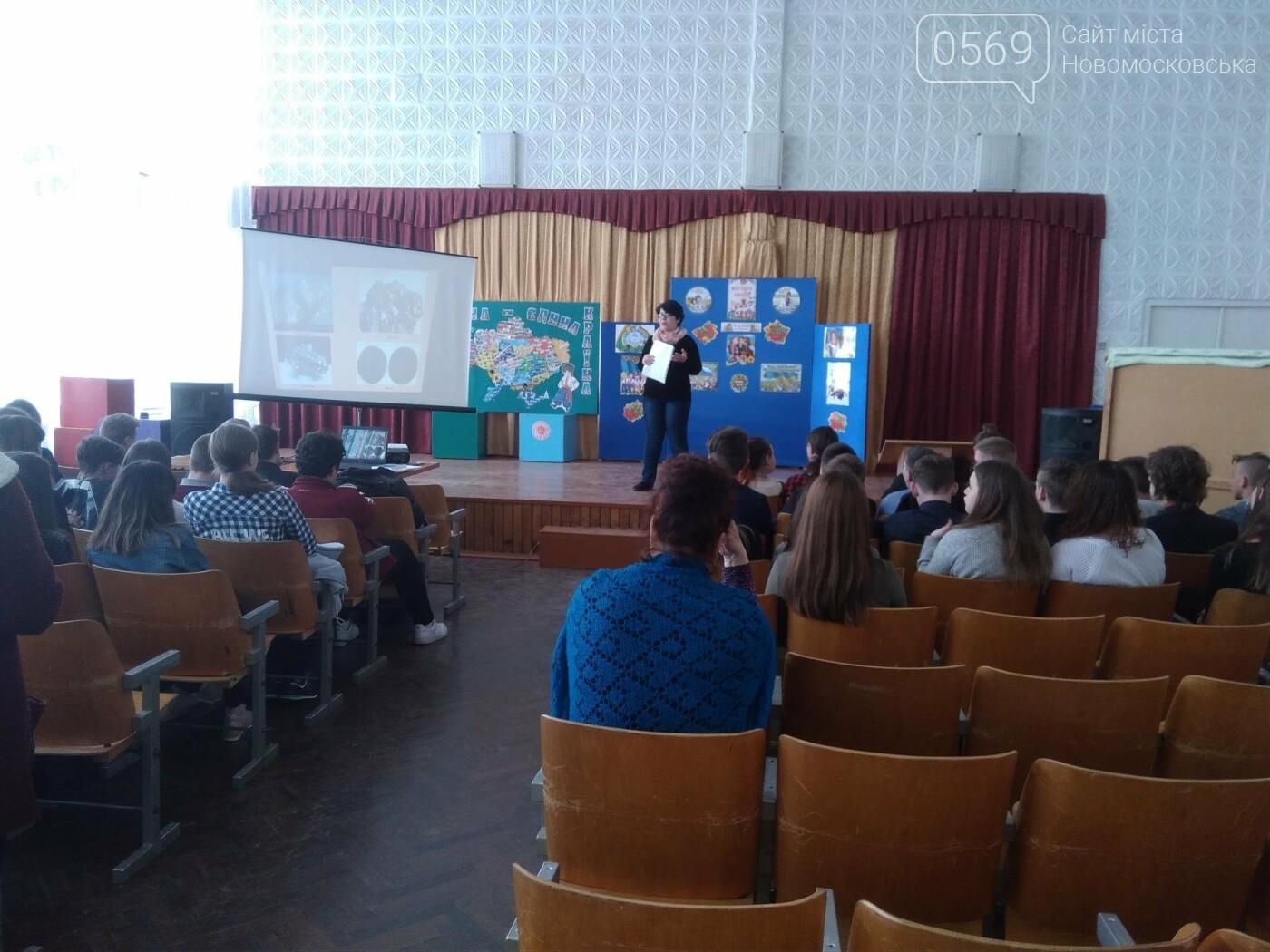 Школярам Новомосковська влаштували профорієнтаційний квест, фото-1