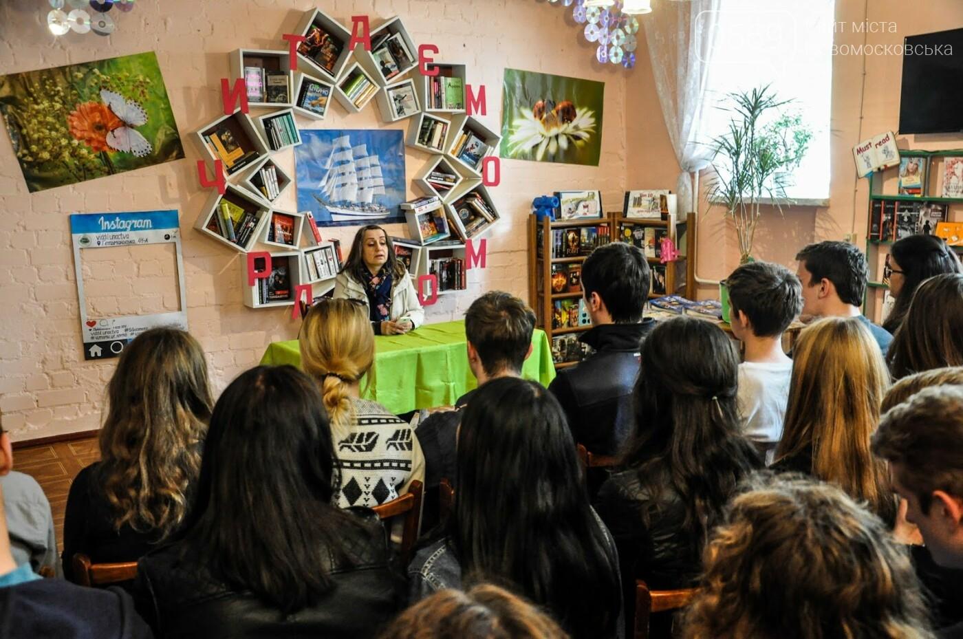 Новомосковським школярам розповіли про смертельно небезпечні залежності  , фото-1