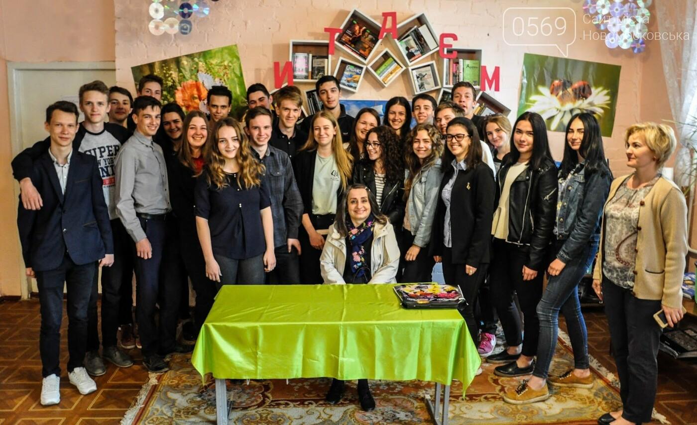 Новомосковським школярам розповіли про смертельно небезпечні залежності  , фото-2