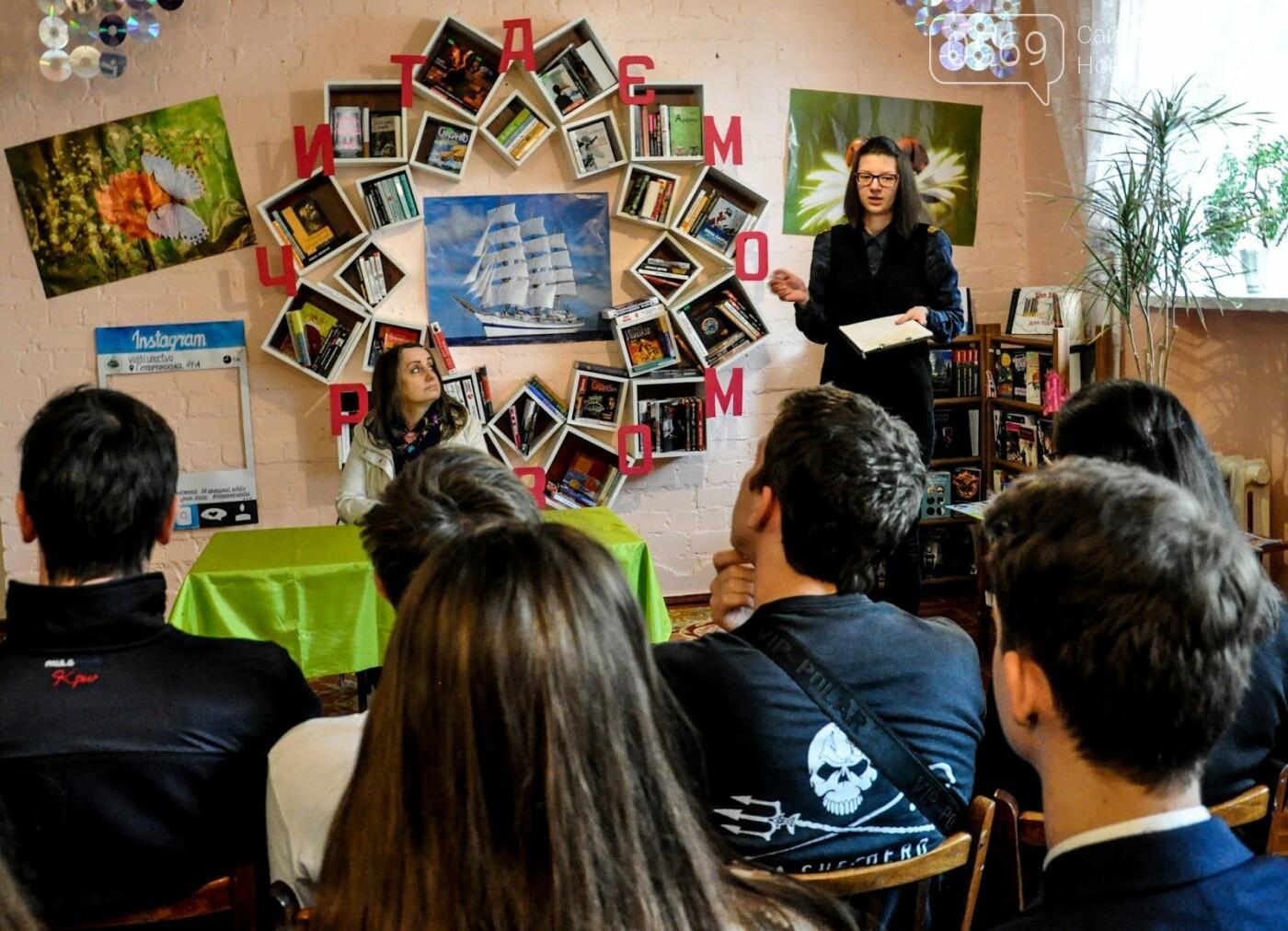 Новомосковським школярам розповіли про смертельно небезпечні залежності  , фото-3