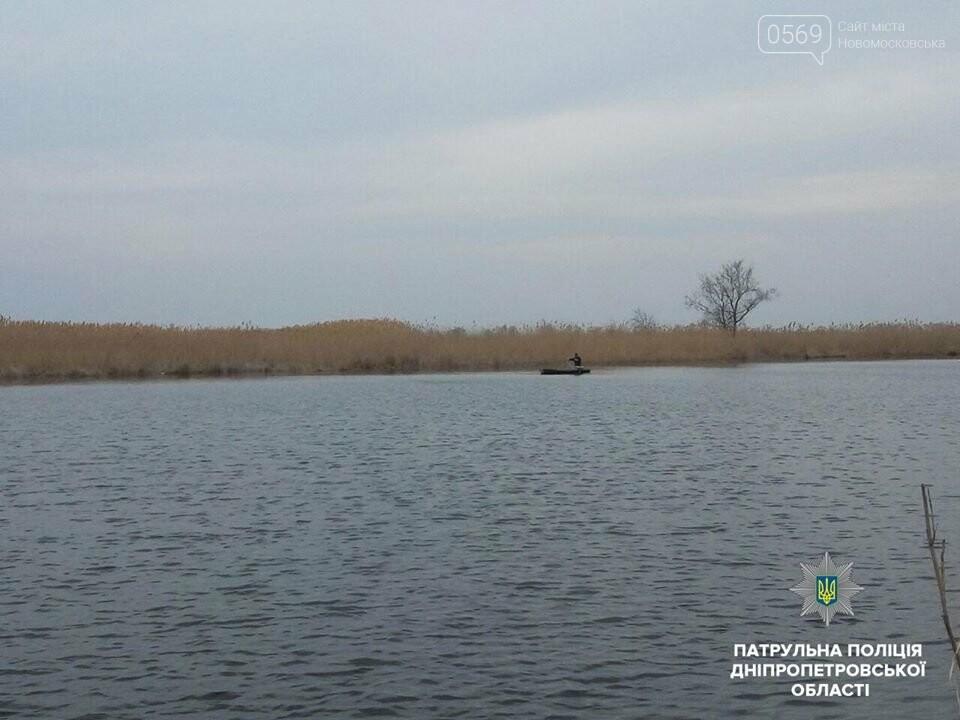 В Новомосковську спіймали ще одного браконьєра, фото-2