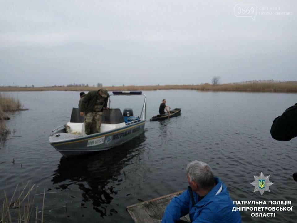 В Новомосковську спіймали ще одного браконьєра, фото-1