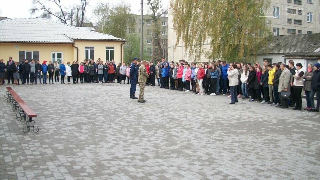 З Новомосковського ліцею евакуювали дітей, фото-1