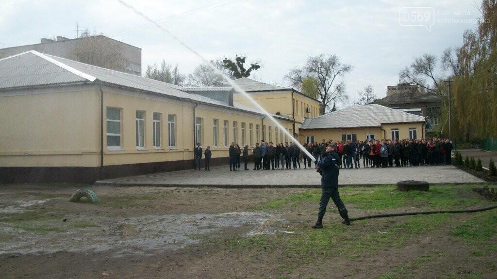 З Новомосковського ліцею евакуювали дітей, фото-5