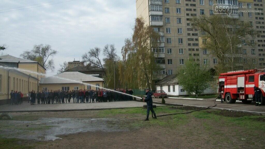 З Новомосковського ліцею евакуювали дітей, фото-6