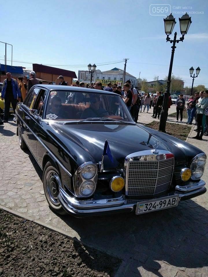 Новомосковськ вітав  учасників  ретро-автопробігу, фото-11