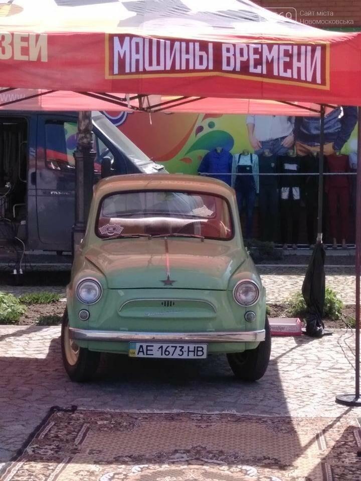 Новомосковськ вітав  учасників  ретро-автопробігу, фото-6