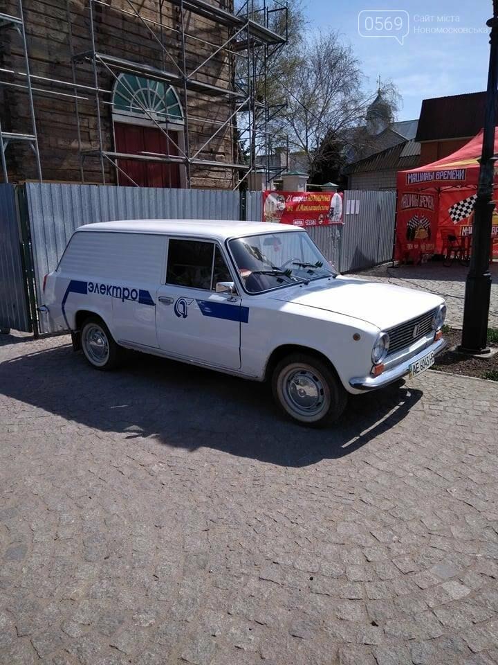 Новомосковськ вітав  учасників  ретро-автопробігу, фото-7