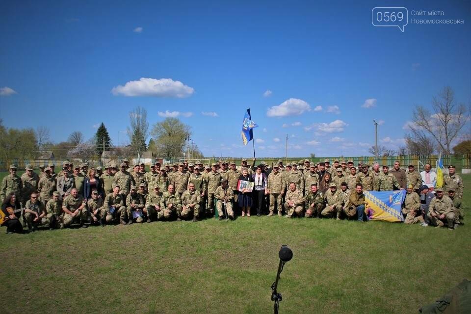 В 93-й бригаді відзначили річницю створення військової частини, фото-5