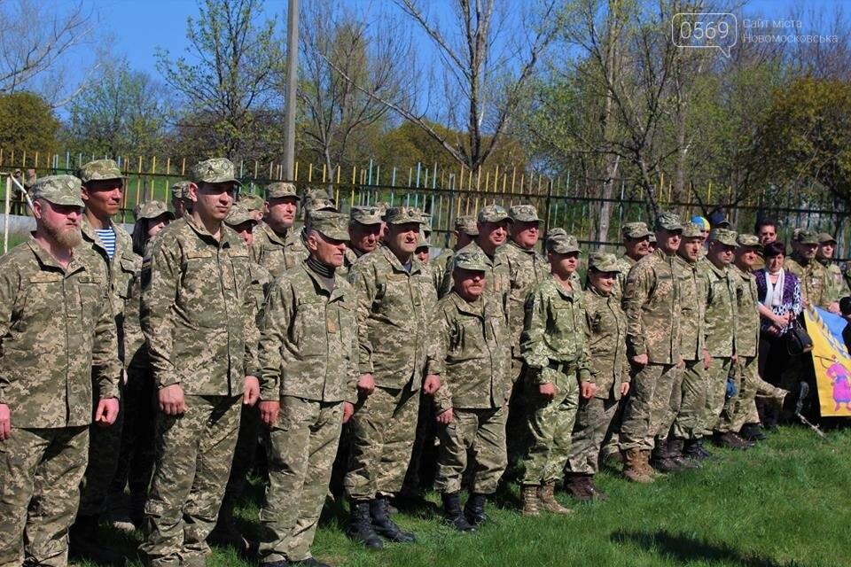 В 93-й бригаді відзначили річницю створення військової частини, фото-1