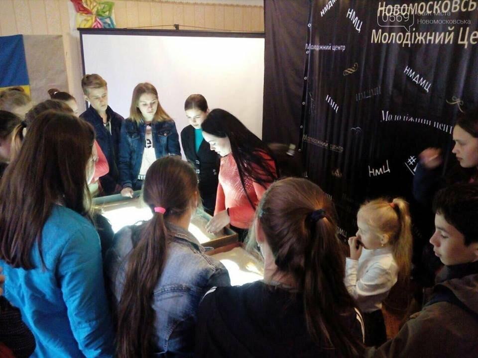 Новомосковців навчали пісочній анімації, фото-2