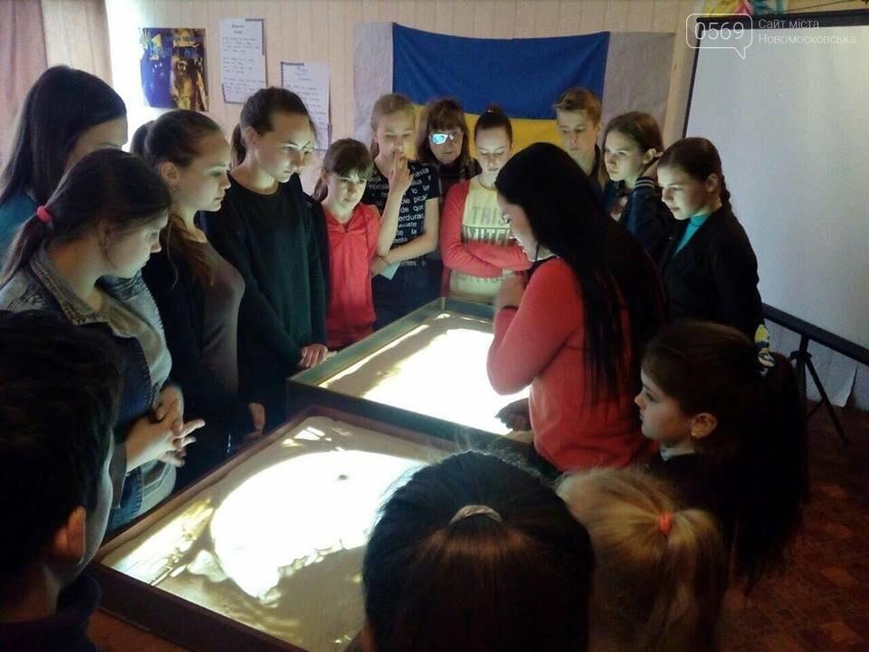 Новомосковців навчали пісочній анімації, фото-5