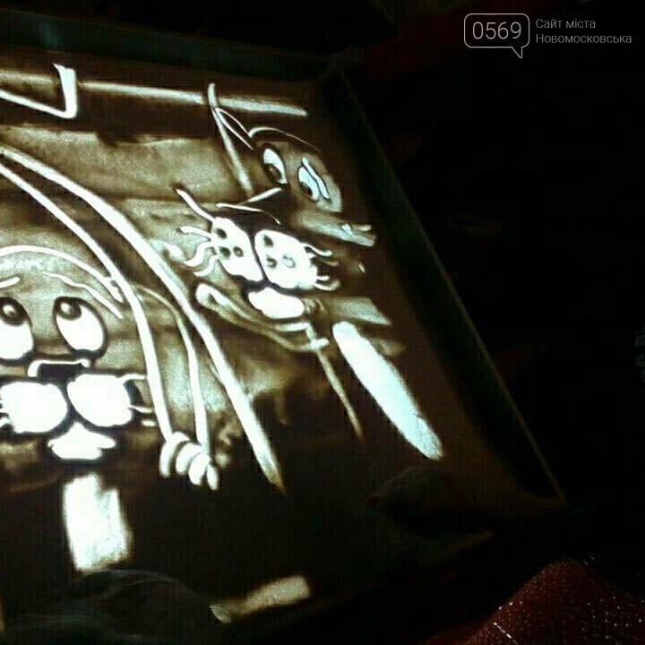 Новомосковців навчали пісочній анімації, фото-3
