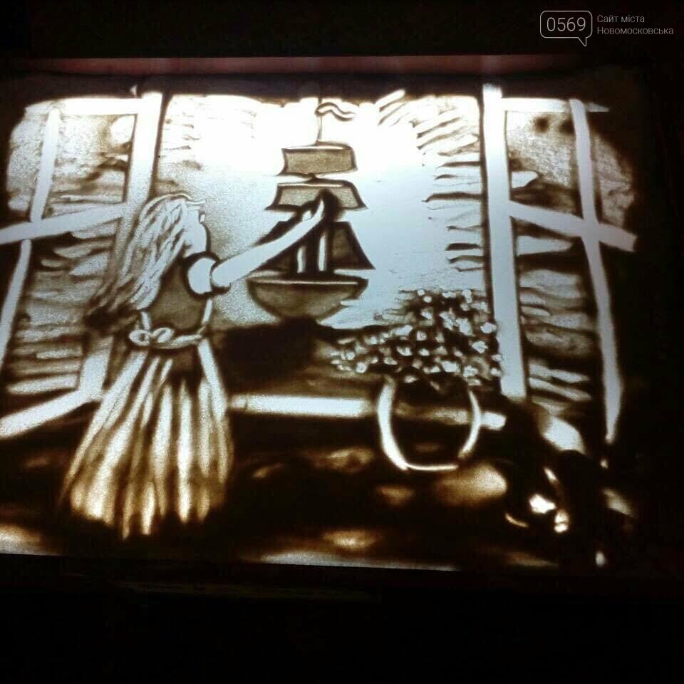 Новомосковців навчали пісочній анімації, фото-7