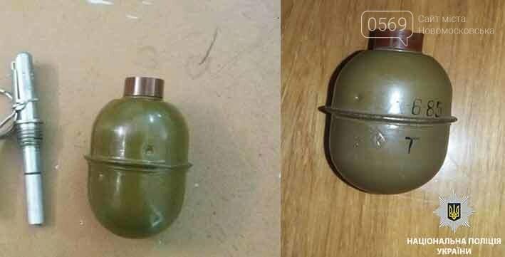На Новомосковщині затримали чоловіка з небезпечним боєприпасом, фото-1