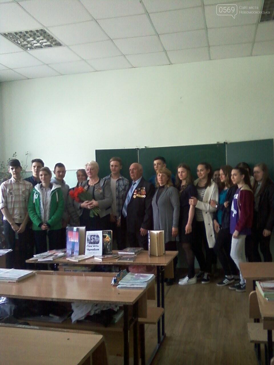 Новомосковським старшокласникам розповіли про Чорнобиль, фото-1