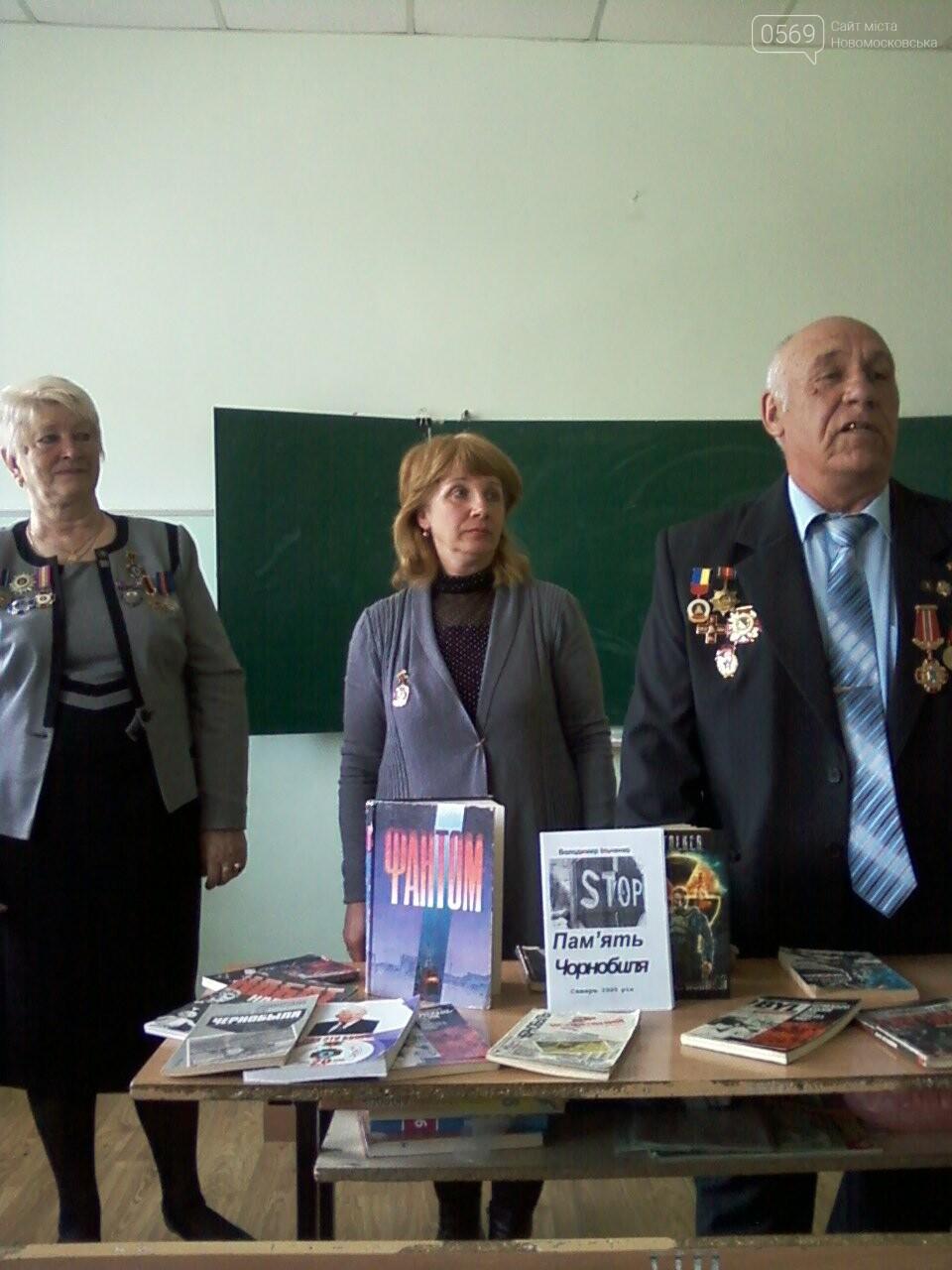 Новомосковським старшокласникам розповіли про Чорнобиль, фото-2