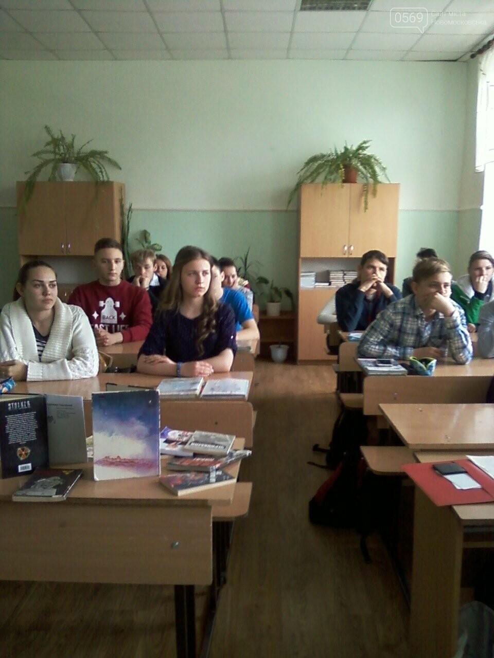 Новомосковським старшокласникам розповіли про Чорнобиль, фото-3