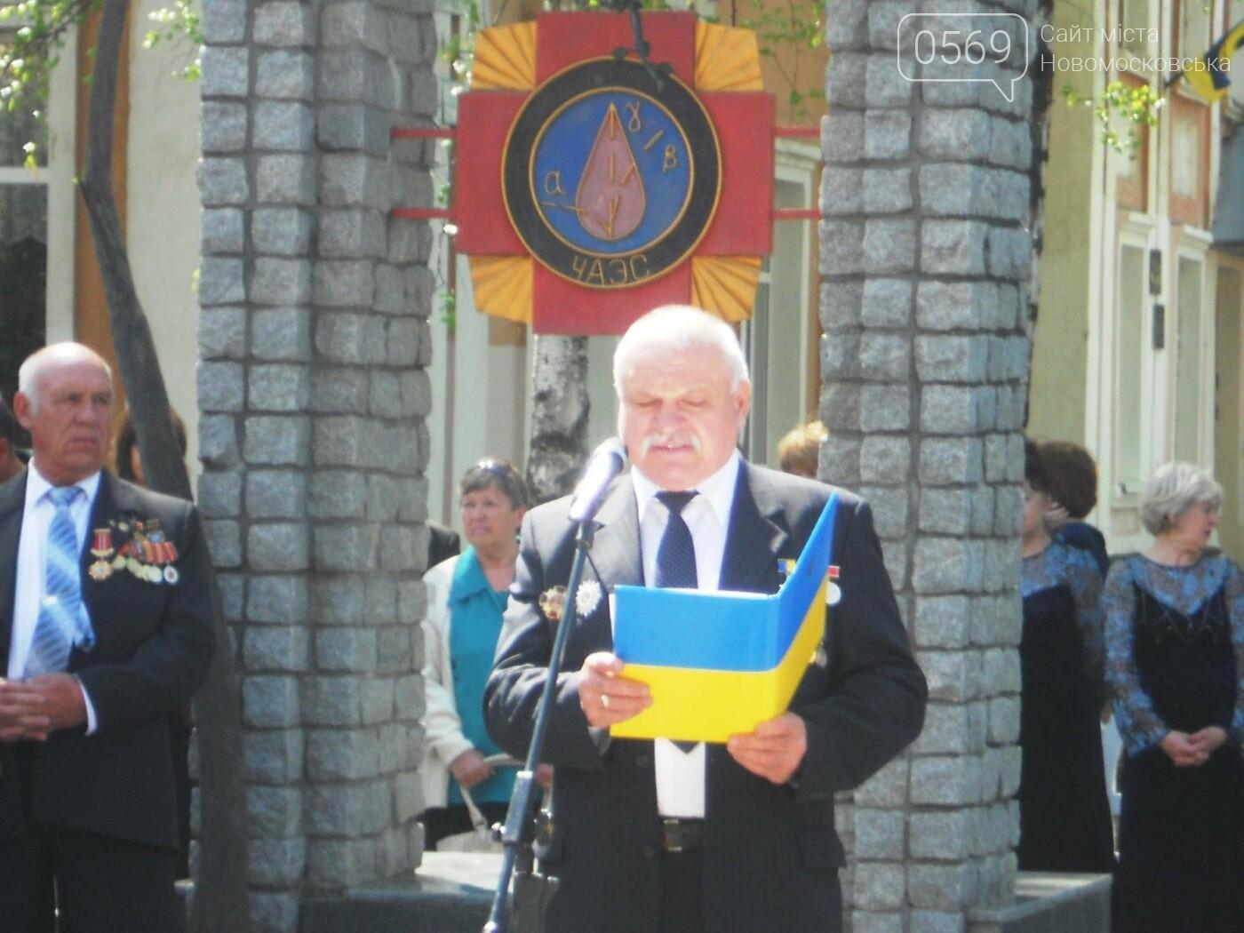 В Новомосковську відзначили річницю Чорнобильської катастрофи, фото-2